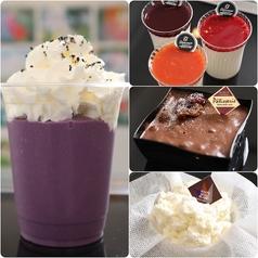 Le Dessert White Mont Blanc 2359の写真
