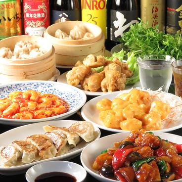個室中華料理 八仙菜館のおすすめ料理1