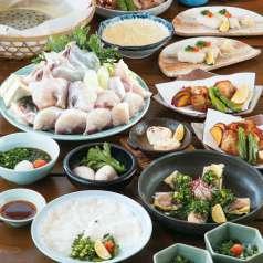ふぐ料理 玄品 横浜の特集写真