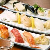 江戸前 びっくり寿司 つくし野店のおすすめ料理2