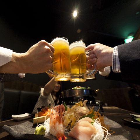 【120分飲み放題】生ビールや各種ハイボールetc…70種類以上【クーポン利用で968円(税込)】