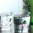「チャミスル」は韓国で親しまれている焼酎です。プレーンはもちろん、グレープフルーツ、柚など様々なチャミスルをご用意しております!