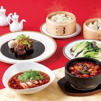 中華料理と相性抜群なドリンクも種類豊富にご用意!