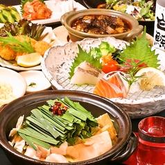 アジアン磯貝じゃこくじらのおすすめ料理1