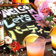 【☆パーティならプロント☆】安く美味しくカンパイを♪