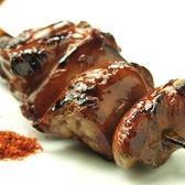 炭焼 ゑん 堀川店のおすすめ料理2