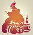 シルバーバック SilverBack 食堂のロゴ