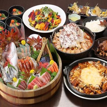 梵天食堂 南吉成店のおすすめ料理1
