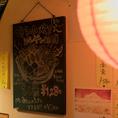 スタッフ手書きの黒板メニュー☆アットホームな温かい雰囲気の居酒屋です。名物の「博多水炊きコラーゲン爆弾(水炊き鍋)」は是非一度お試しください♪