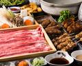 なごやのしんちゃん 金山駅前店のおすすめ料理1