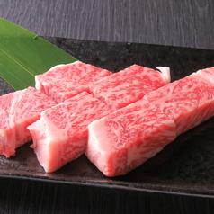 肉処 まことのおすすめ料理1