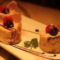 料理メニュー写真【SPAIN】自家製スパニッシュポテトサラダ