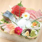 炙り市場 栄店のおすすめ料理2