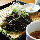 沖縄食堂じまんやのおすすめ料理3