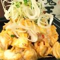料理メニュー写真秘粉MIXホルモン焼き(塩味)