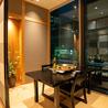CHIRIRI 六本木店のおすすめポイント3