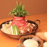 鉄板倶楽部 とら丸のおすすめ料理2