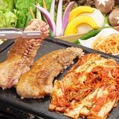 ハヌリ 渋谷店のおすすめ料理2