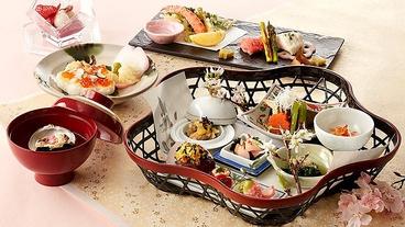 和食 むさし野のおすすめ料理1