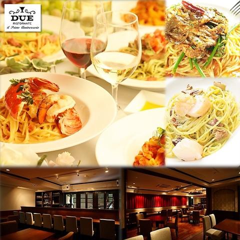 特別な空間で上質な料理を堪能・・・