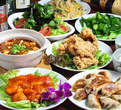 餃子酒家 大船店のおすすめ料理1