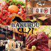 Horse meat BAKUROU 名古屋栄店