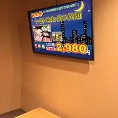 個室全4部屋!モニター完備★TV、映画放映OK!