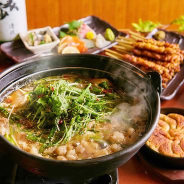 神屋流 博多道場 町田店のおすすめ料理1