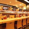 かっぱ寿司 青梅店のおすすめポイント1