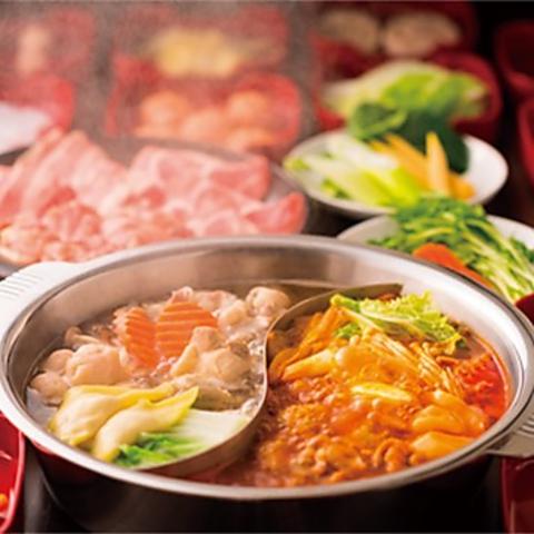 厳選しゃぶしゃぶが食べ放題!食べ放題1880円~★5種の選べるスープでお好きな味を!
