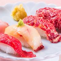 ◇桜肉の秘密