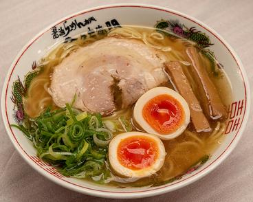 金久右衛門 道頓堀店のおすすめ料理1
