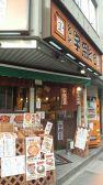 名代 宇奈とと 八丁堀店