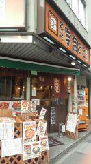 名代 宇奈とと 八丁堀店の写真