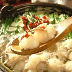 味蔵 吉野 大分のコース写真
