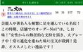 【お取り寄せグルメ全国第一位を獲得の実績】芸能人・著名人も多数ご来店!美味しいみそ味の「もつ鍋」を食べるなら「博多もつ鍋大山」お取り寄せ・通販サイトへhttp://ooyama-net.shop-pro.jp/