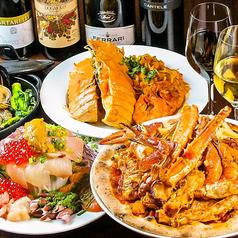 Italian BAR KIMURAYA 渋谷のおすすめ料理1
