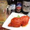 多国籍酒場 La Dhaka ラダッカのおすすめポイント3