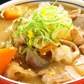 炭火串焼と旬鮮料理の店 備長炭焼 遠州葵家のおすすめ料理3