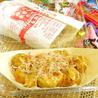 たこ焼き 丸幸水産 よしまる 岐阜店のおすすめポイント2