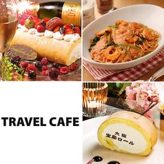 トラベルカフェ 名古屋伏見店の写真