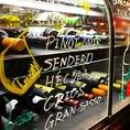 自慢のワインはお肉に合うことを基準に、厳選して各種ご用意しています。♪誕生日や記念日にもワインで乾杯★あなたに合うワインをさがしてみては?産地もフランス、イタリアの伝統国から、チリ、アルゼンチンなどの新世界ワインも取り揃えました。
