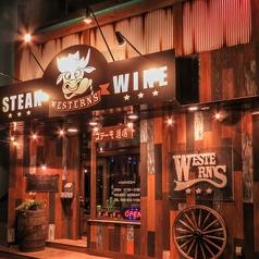 ステーキ酒場 ウエスタンズの特集写真