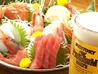 大漁日本海庄や 長崎銅座店のおすすめポイント1