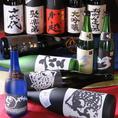 ■聚楽第-じゅらくだい-■(京都)…俳優 佐々木蔵之介さんのご実家 佐々木酒造。京都産米を原料に、濾過などを差し控えて米の旨み、香りをそのままに瓶詰めした自然流の純米吟醸酒です。まろやかな口当たり、キレの良い喉ごしが特徴です。極上の品 品評会では毎年最高金賞 金賞に輝いております