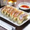 中華料理煌 青砥店のおすすめポイント1