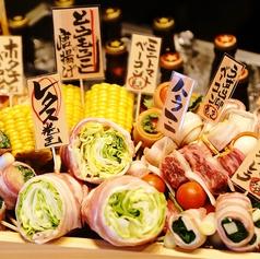 博多串焼き バッテンよかとぉの特集写真