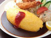 グリル欧風軒のおすすめ料理2