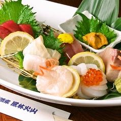 風林火山 姫路のおすすめ料理1
