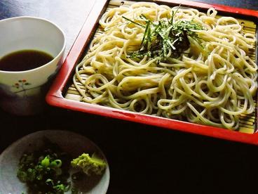 そば処 よし田のおすすめ料理1